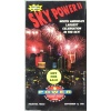 sky-power-houston-vhs